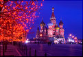 Picture Title - Red Square at night