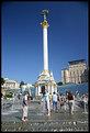 Picture Title - Kiev