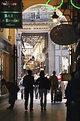 Picture Title - Parisian Arcade