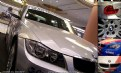 Picture Title - BMW 320i