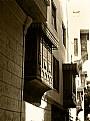Picture Title - an arabian oriel view (mashrabeya)