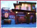 Picture Title - Inat House, Sarajevo