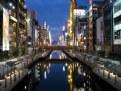 Picture Title - Dotombori River 2