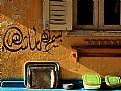 Picture Title - Tea corner