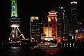 Picture Title - Pudong