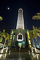 Picture Title - Cairo Tower