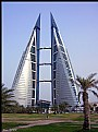 Picture Title - World Trade Center-Manama