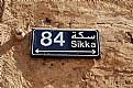 Picture Title - al bastakiya