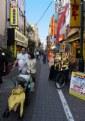 Picture Title - Tokyo Street Scene