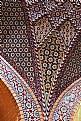 Picture Title - Shiraz