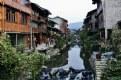 Dong Village #2
