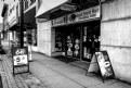 Picture Title - Convenience Store