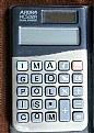 Picture Title - Imageopolis Calculator