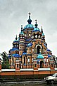 Picture Title - Old Russian Orthodox Church
