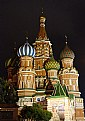 Picture Title - Moscou